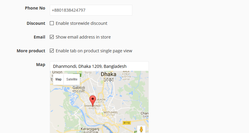 dokan update - more product tab