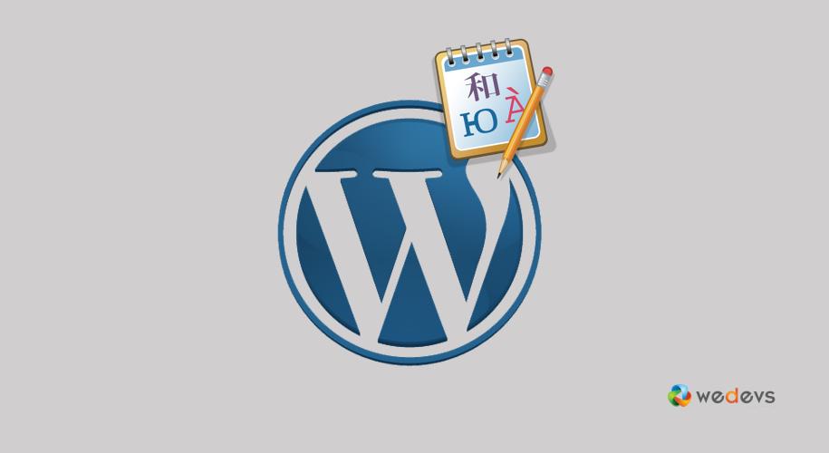 WordPress plugin translation- the easy way