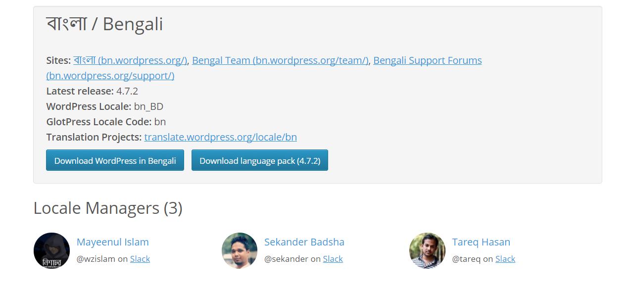 Bengali At 100%: weDevs Organized WordPress Translation Day